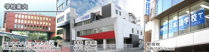 UNITAS Japanese Language School